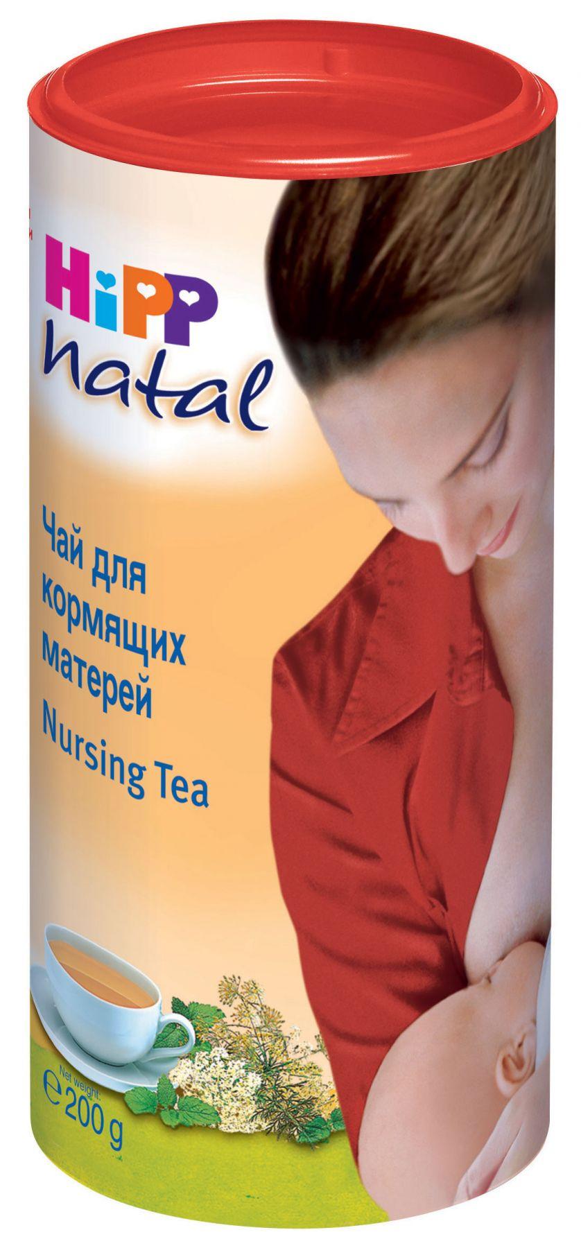 фруктовый чай для похудения
