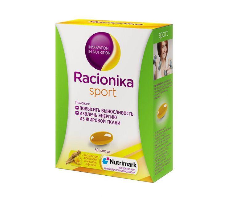 Racionika Sport капсулы № 30