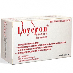 Лаверон для женщин 0,25 N30 табл