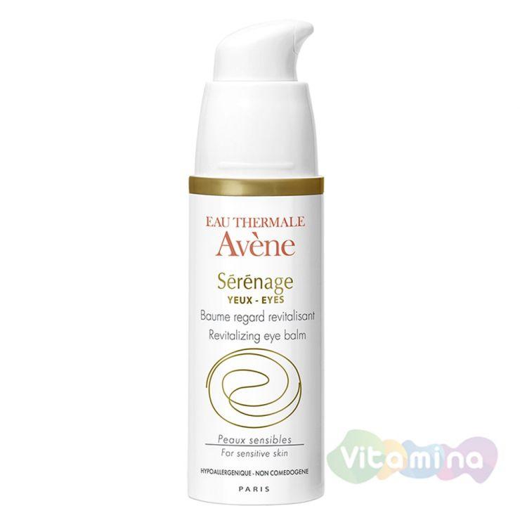 Avene Серенаж восстанавливающий бальзам для контуров глаз