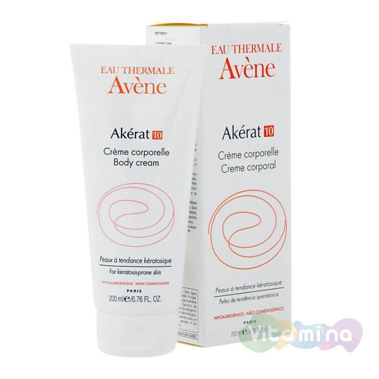 Avene Акерат Интенсивный увлажняющий крем для тела для очень сухой кожи, склонной к шелушению