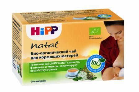 БИО-ЧАЙ HIPP ДЛЯ КОРМЯЩИХ МАТЕРЕЙ 1,5 ПАК. №20