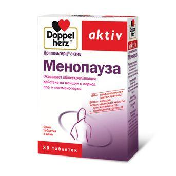Доппельгерц Актив Менопауза, таблетки