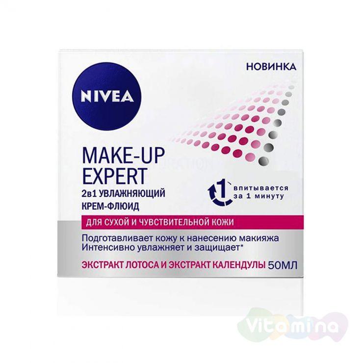 Нивея Мейкап Эксперт Крем-флюид для сухой и чувствительной кожи