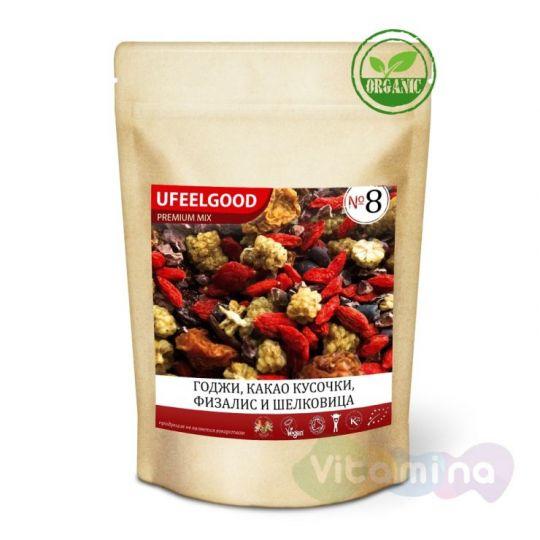 Organic Питательный треил микс 100% RAW (Годжи, какао кусочки, кешью, физалис и шелковица), 100 г