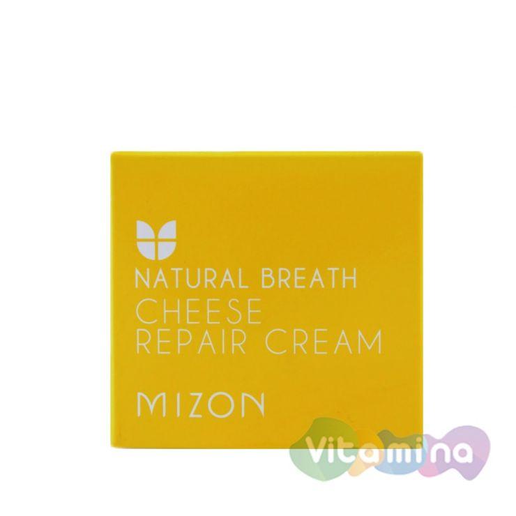 Питательный сырный крем - Natural Breath Cheese Repair Cream